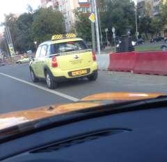 Правильное такси ;)