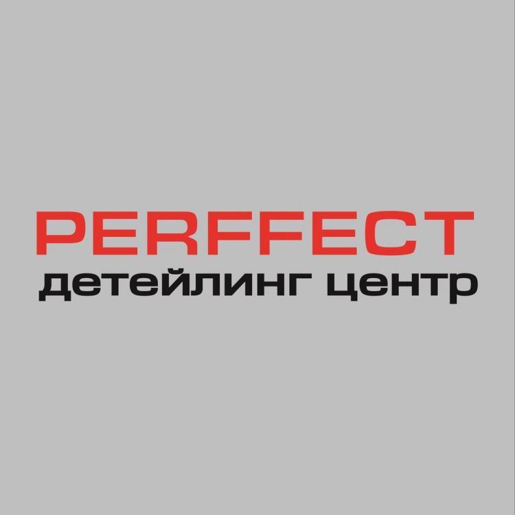 Perffect_logo.jpg