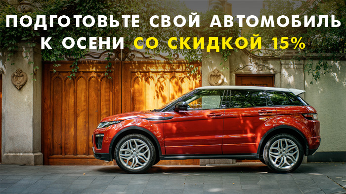 akcia-avgust-skidka-15.jpg.bf9fbc2cc65be32339d382980837b150.jpg