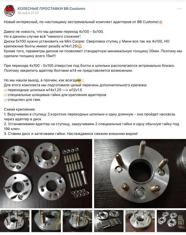 C8A05497-2854-4078-AA6C-DC25FD019DCC.jpeg