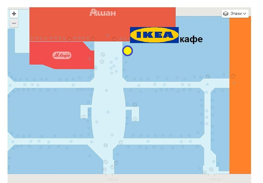 IKEA кафе.JPG