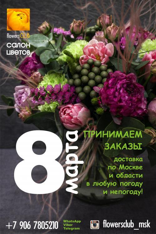 Plakat8-19-2.jpg