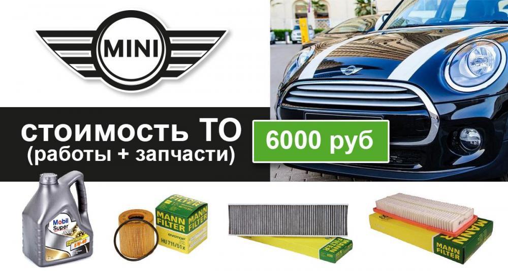 Рекл-на-Яндекс-Карточку--MINI_6000p.jpg