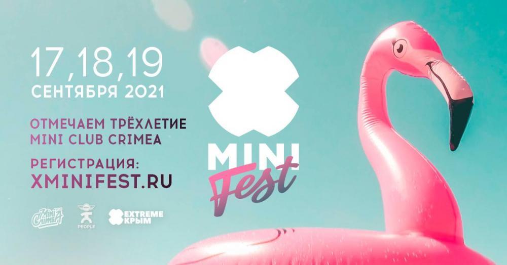 X_MINI_FEST_1200x628.jpg