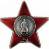 Лёша Бауманский